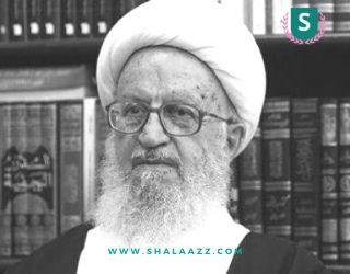Mengenal Sosok Nasir Makarim Al-Shirazi, Penulis Kitab Tafsir Al-Amthal