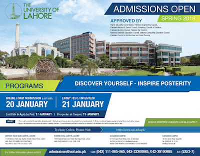UOL  admissions open 2018.University of Lahore admissions open spring 2018 in all fields