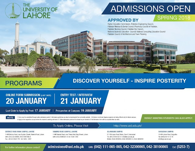 UOL admissions open 2018