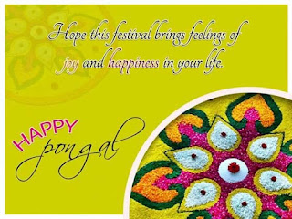 pongal festival wishes for whatsapp facebook dp