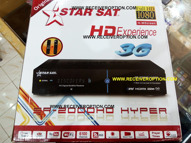 STAR SAT SR-2000 HD HYPER RECEIVER NEW SOFTWARE V2.61
