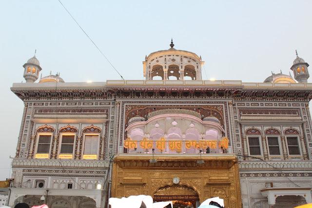 Golden Temple, Main entrance of temple