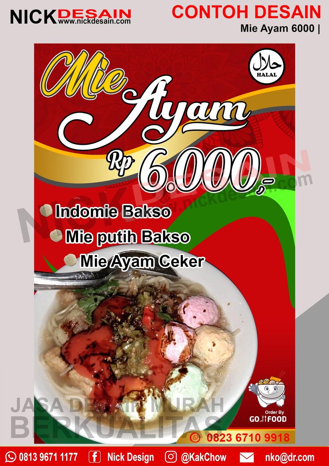 Contoh Desain Banner Spanduk Mie Ayam 6000 - Percetakan ...