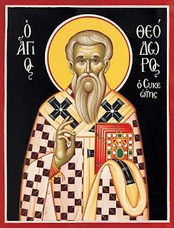ΕΝΟΡΙΟΝ: Όσιος Θεόδωρος ο Συκεώτης επίσκοπος Αναστασιουπόλεως (22 ...