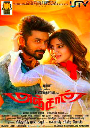 Poster of Anjaan (2014) Hindi Dubbed Movie 720p Uncut ESubs