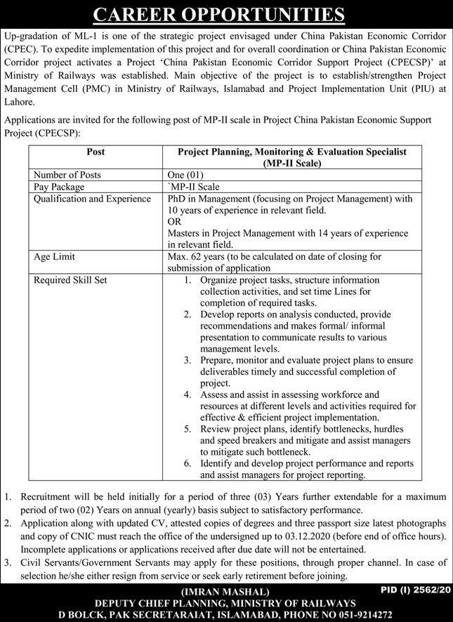 Pakistan Railways Latest November Jobs 2020 in Pakistan 2020