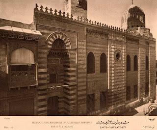 كم سنة حكم المماليك العالم الاسلامي؟