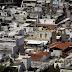Τίποτα όρθιο δεν άφησε ο ΣΥΡΙΖΑ – Στράγγισε και τους ιδιοκτήτες ακινήτων