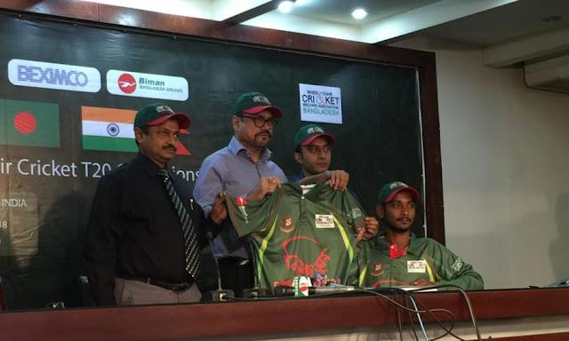 ভারত যাচ্ছে বাংলাদেশ হুইলচেয়ার ক্রিকেট দল