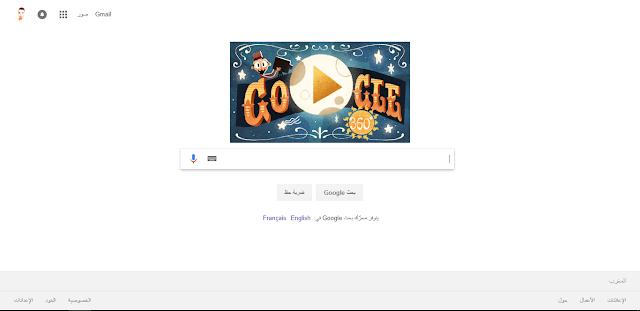 صورة موقع جوجل (GOOGLE)