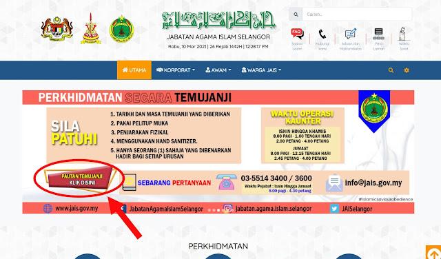 Cara Buat Temujanji Bagi Urusan Penting Di PAID Selangor