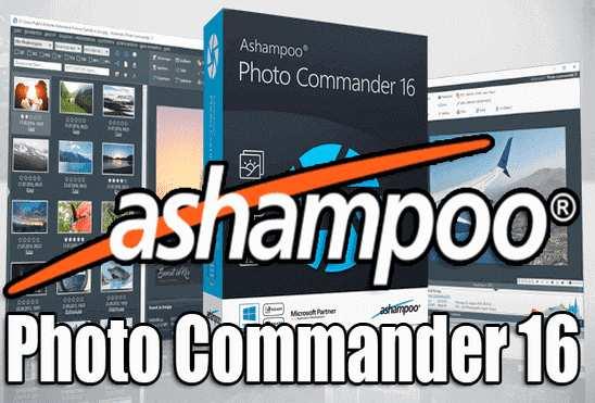 تحميل وتفعيل برنامج Ashampoo Photo Commander 16 عملاق تعديل وتحسين الصور اخر اصدار