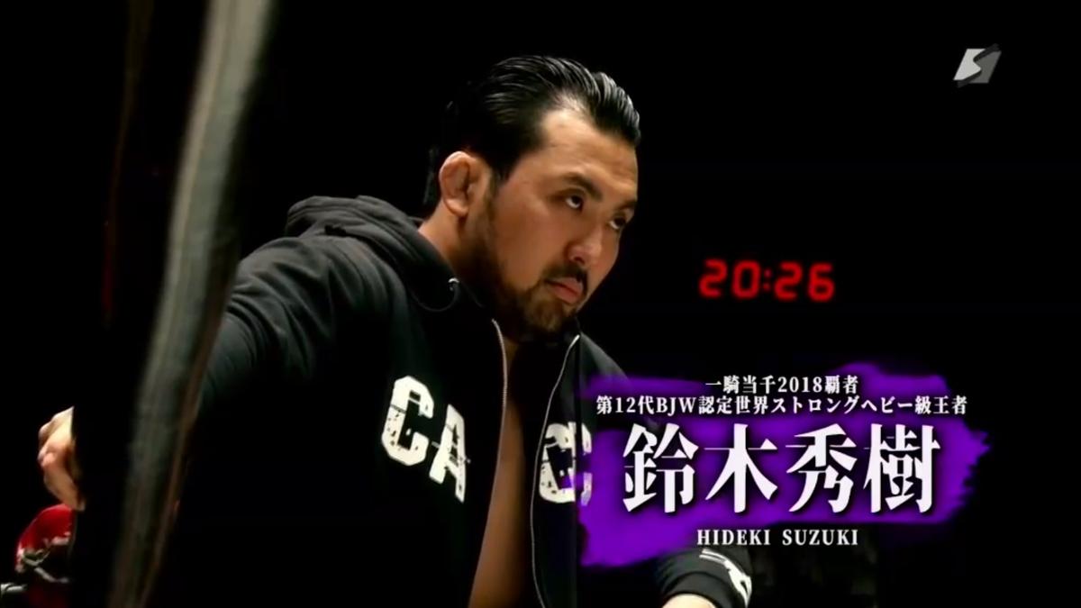 Hideki Suzuki pode ir para a WWE