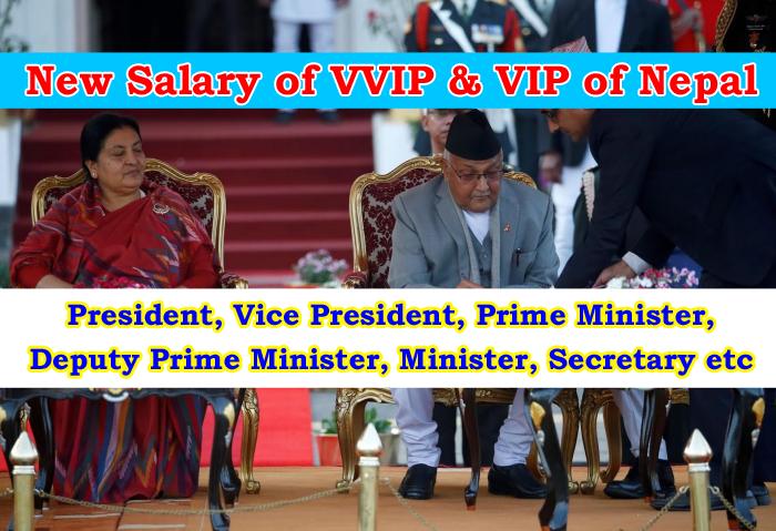 President, Vice President, Prime Minister,  Deputy Prime Minister, Minister, Secretary etc