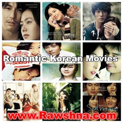 افضل افلام كورية رومانسية على الاطلاق