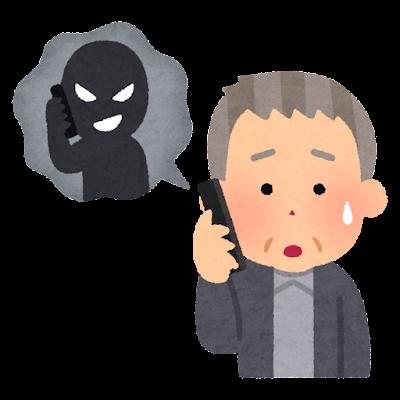 詐欺の電話のイラスト(男性)