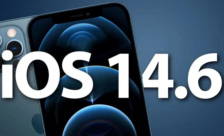 Apple iOS 14.6 IPSW