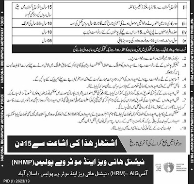 National Highways and Motorway Police NHMP Jobs 2nd
