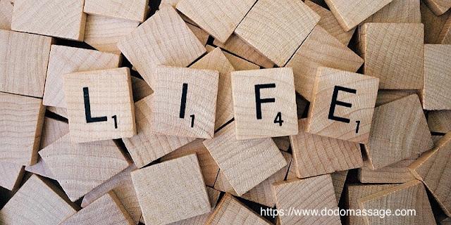 인생이란?