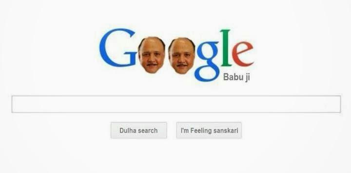 Alok Nath Sanskari Babuji