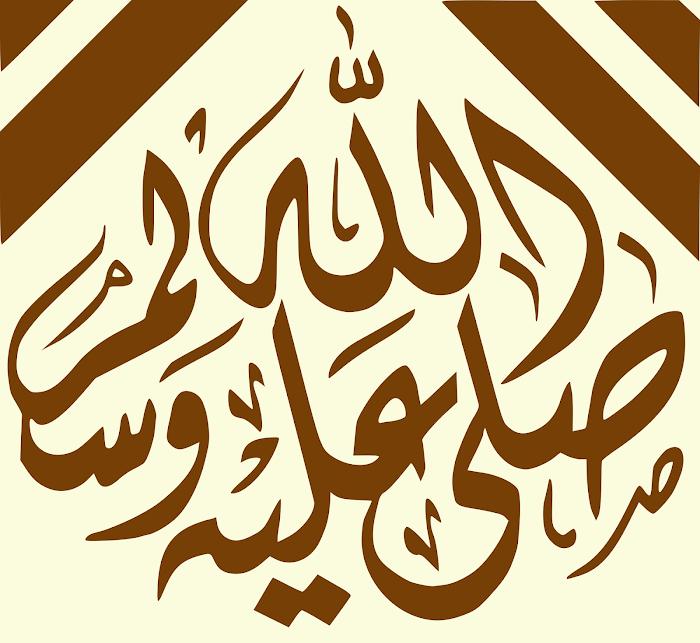 Teladan Nabi Muhammad SAW  dan Keluarga Aktsam yang Kafir