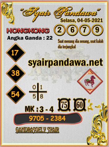 Gambar Syair Pandawa HK selasa 04 mei 2021