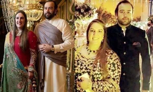 Bakhtawar Bhutto's Walima Pictures