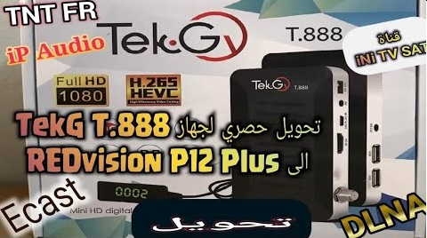 تحويل حصري لجهاز TekG T.888 الى REDvision P12 Plus بمينيو رائع ومميزات جديدة