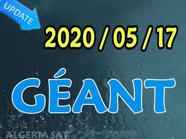 الموقع الرسمي لأجهزة GEANT - جيون -GEANT - أجهزة جيون