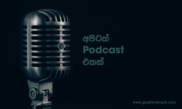 Sinhala Podcast Srilanka graphic design podcast