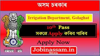 Irrigation Department, Golaghat