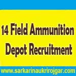 14 Field Ammunition Depot Recruitment