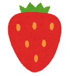 フルーツのマーク(イチゴ)