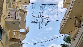 ΟΔΟΣ: εφημερίδα της Καστοριάς  | Οδός Ερμού, Χριστούγεννα-Πάσχα-15Αύγουστο