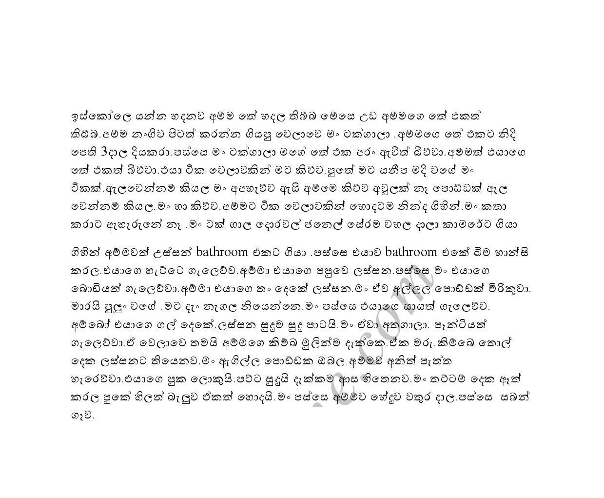 Sinhala 10000bc