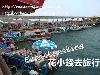 西貢海鮮艇