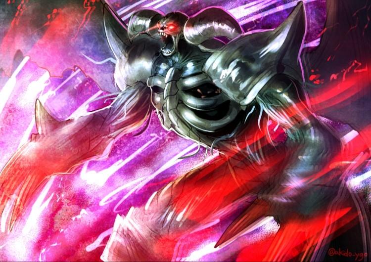 Rei Caveira Negro - Summoned Skull