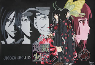 Jigoku Shoujo Original Soundtrack (Complete)