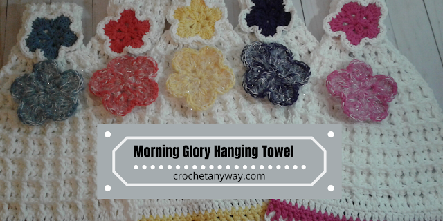 crochet waffle stitch dishtowel with matching flower scrubby