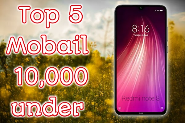 Top 5 Mobail 10000 Under !
