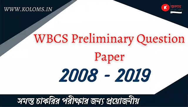 WBCS Preliminary Question Paper