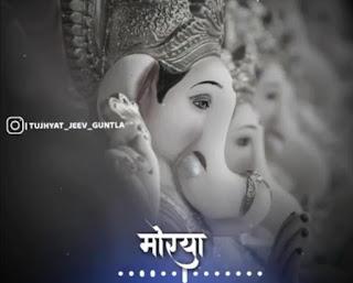 Ganpanti Bappa Marathi Video Song Status