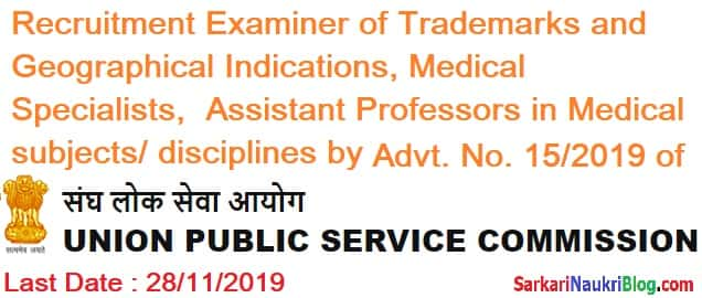 UPSC Government Jobs Recruitment No. 15/2019
