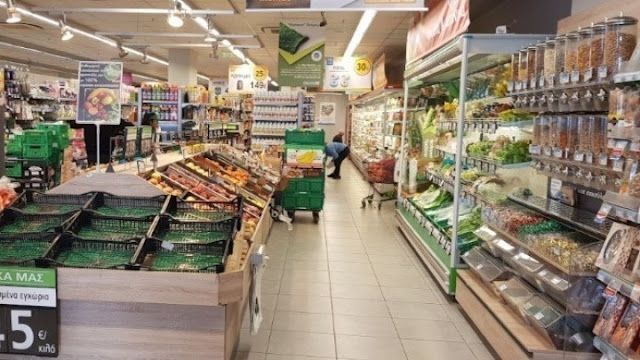 Νέο ωράριο λειτουργίας στα Super Market - Τι ισχύει για λαϊκές αγορές