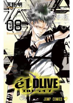 elDLIVE Manga