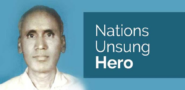 Who wrote the National Pledge of India?/2018/06/who-wrote-national-pledge-of-india-Pydimarri-Venkata-Subba-Rao.html