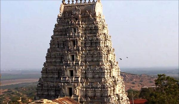 Narasimha Konda