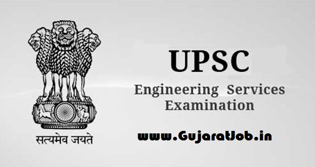 UPSC Engineering Services (Preliminary) Examination