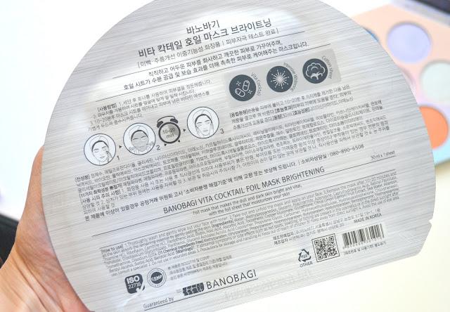 Banobagi Vita Cocktail Foil Brightening Mask