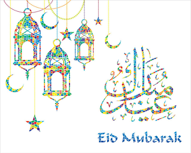 Eid Mubarak Images, Poetry, Wishes, Messages, Shayari